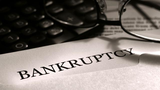 Mεταβίβαση περιουσίας:  Δεν μπορεί να γίνει πτωχευτική απαλλοτρίωση ακινήτων