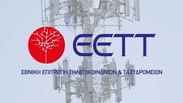 Ποιος διαχειρίζεται τα domain name  στην Ελλάδα